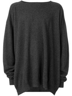 пуловер свободного кроя Société Anonyme