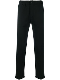 брюки с заплатками Bag Bugs Fendi