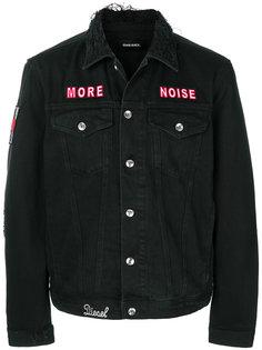 джинсовая куртка More Noise Diesel