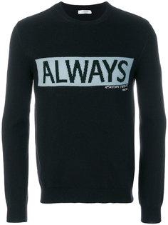 свитер Always Valentino