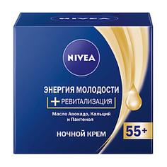 NIVEA Крем для лица ночной Ревитализация ЭНЕРГИЯ МОЛОДОСТИ 55+ 50 мл