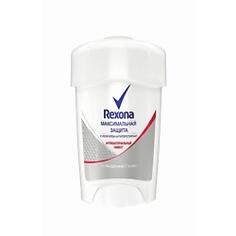 """REXONA Антиперспирант-крем """"Максимальная защита Антибактериальный эффект"""" 45 мл"""