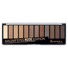 RIMMEL Тени для век Magnifeyes EYESHADOW Nude Edition