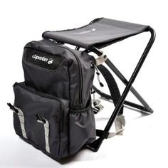 Складной Стул-рюкзак Для Рыбной Ловли Essenseat Caperlan