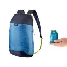 Дополнительный Рюкзак Для Походов Ultra-compact 10 Литров Quechua