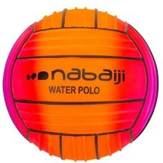 Большой Мяч Для Бассейна С Удобным Захватом - Радужно-красный Nabaiji