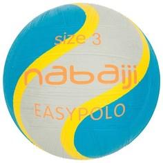 Мяч Для Водного Поло Easy Polo Размер 3 - Голубой Серый Nabaiji