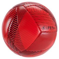 Мяч Для Футзала 100 Hybride, Размер 63 См Kipsta