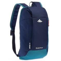 Рюкзак Arpenaz 10 Л Quechua