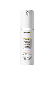 Greek yoghurt smoothie priming moisturizer - Korres