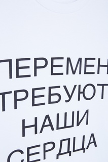 Белая футболка с надписью Artem Krivda