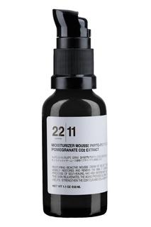 Увлажняющий мусс фито-пептид + CO2 экстракт граната, 33 ml 22/11