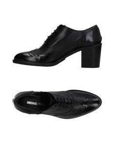 Обувь на шнурках Michael Dass