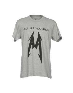 Футболка ALL Apologies