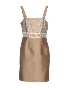 Платье до колена Miss MAX