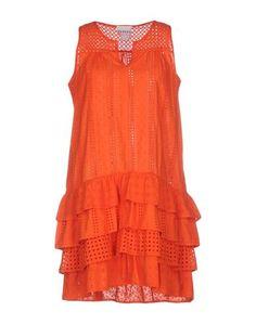 Короткое платье Pepita