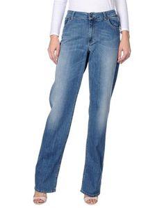 Джинсовые брюки Ajay