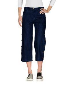 Джинсовые брюки-капри Michael Kors