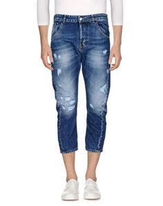 Джинсовые брюки-капри Primo Emporio
