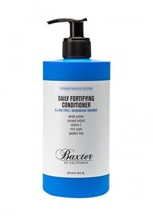 Кондиционер для волос Baxter of California