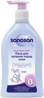 Пена для купания Sanosan «Перед сном» 400 мл
