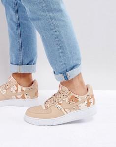 Бежевые кроссовки с камуфляжным принтом Nike Air Force 1 07 LV8 823511-202 - Бежевый