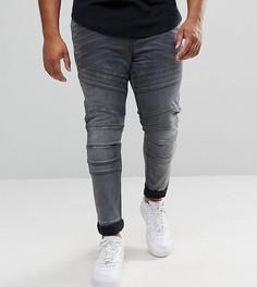 Выбеленные черные супероблегающие джинсы в байкерском стиле ASOS PLUS - Черный
