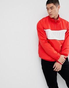 Красная спортивная куртка с молнией и светоотражающей отделкой HUF Stadium - Красный