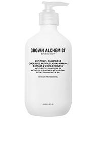 Шампунь anti frizz - Grown Alchemist