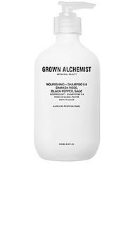 Шампунь nourishing - Grown Alchemist