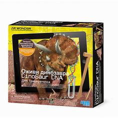 """Набор """"Оживи динозавра. ДНК Трицераптоса"""" 4M"""