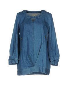 Джинсовая рубашка Heimstone