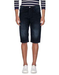 Джинсовые брюки-капри Solid