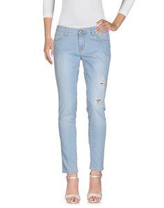 Джинсовые брюки Shirtaporter