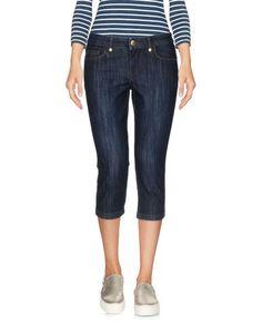 Джинсовые брюки-капри Husky
