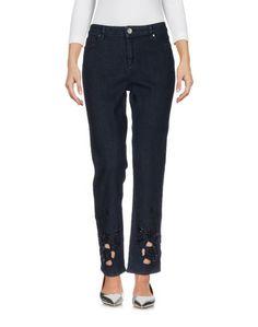 Джинсовые брюки Elie Tahari