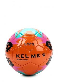 Мяч футбольный Kelme