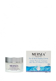 Крем для глаз Mersea