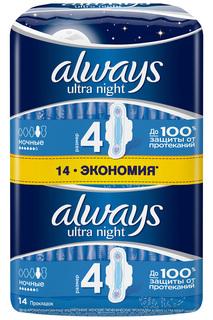 Прокладки ALWAYS Night, 14 шт ALWAYS