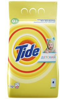 TIDE Автомат Детский, 6 кг TIDE