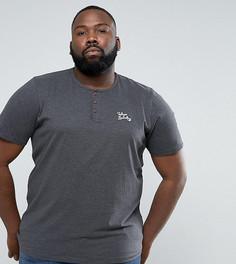 Меланжевая футболка Tokyo Laundry PLUS - Серый