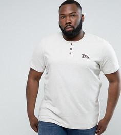 Меланжевая футболка Tokyo Laundry PLUS - Кремовый