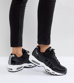 Кроссовки Nike Beautiful X Power Air Max 95 - Мульти