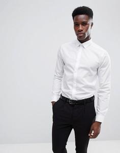 Белая поплиновая рубашка классического кроя New Look - Белый