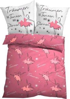 Постельное белье Балерина, линон (розовый) Bonprix