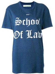 футболка School of Law Off-White