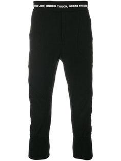 укороченные спортивные брюки с надписью на талии NILøS