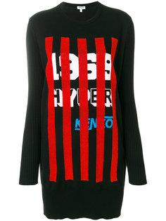 трикотажное платье Hyper Kenzo
