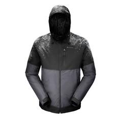 Куртка Для Зимних Походов Мужская Sh500, Теплая, Цвет Черный Quechua