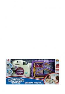 Помогаю Маме. Швейная машинка, эл/мех, со светом и звуком, в наборе с аксессуарами, в коробке, 42х11х21 см Abtoys